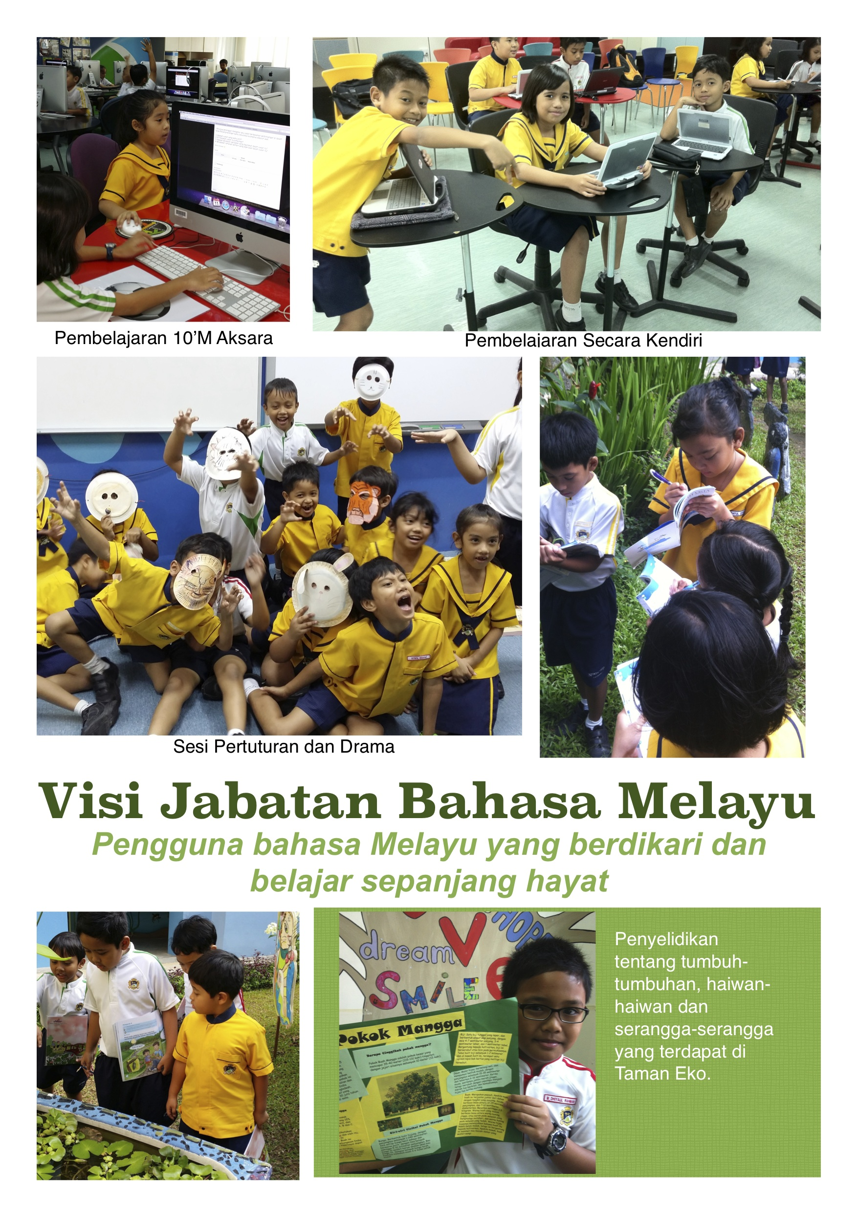 NVTPS - ML Dept Website 2014(1).jpg